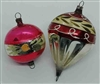 Vintage Christmas Ornaments - Double Pike