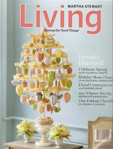 Martha Stewart 42 Quot Easter Feather Tree Oval Feather Tree